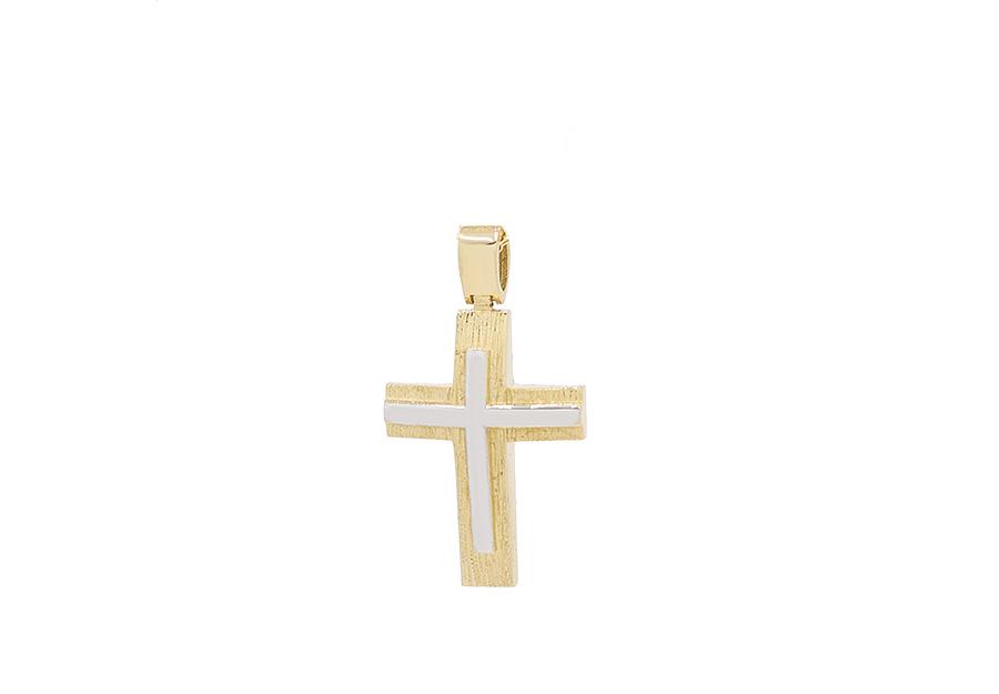 Βαπτιστικός Χρυσός Σταυρος κ14 CG1517W