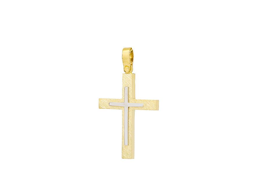 Βαπτιστικός Χρυσός Σταυρος κ14 C378.32